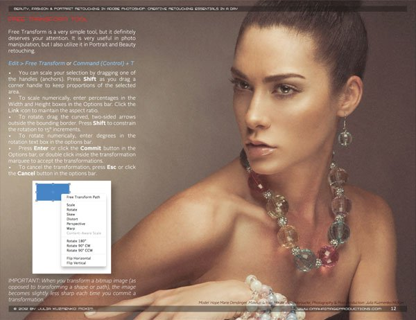 Portrait Retouching eBook